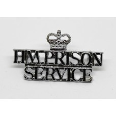 H. M. Prison Service Shoulder Title - Queen's Crown