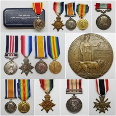 New medals added to the site...