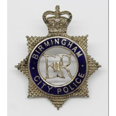 Birmingham City Police Senior Officer's Sterling Silver & Enamel Cap Badge - Queen's Crown