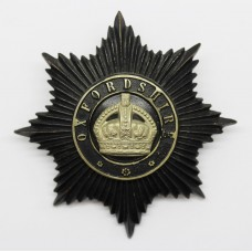 Oxfordshire Constabulary Sergeant's Helmet Plate - King's Crown
