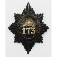 Leicestershire County Constabulary Helmet Plate - King's Crown