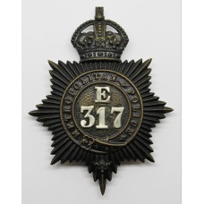 Metropolitan Police 'E' Division (Holborn) Helmet Plate - King's