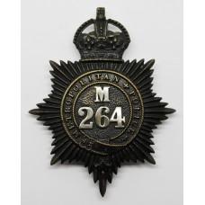 Metropolitan Police 'M' Division (Southwark) Helmet Plate - King'