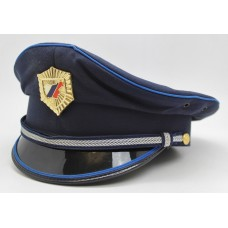 Slovenia National Police Peak Cap