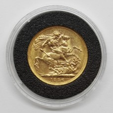 1896 M Victoria 22ct Gold Full Sovereign Coin (Melbourne Mint)